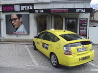 Design_optika-spotlisting