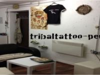 Tribal_tattoo_pero-1391563781-spotlisting