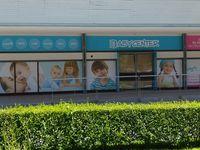 Seznam poslovalnic podjetja Baby Center